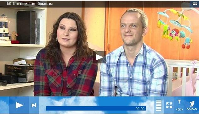 Sergey & Dasha
