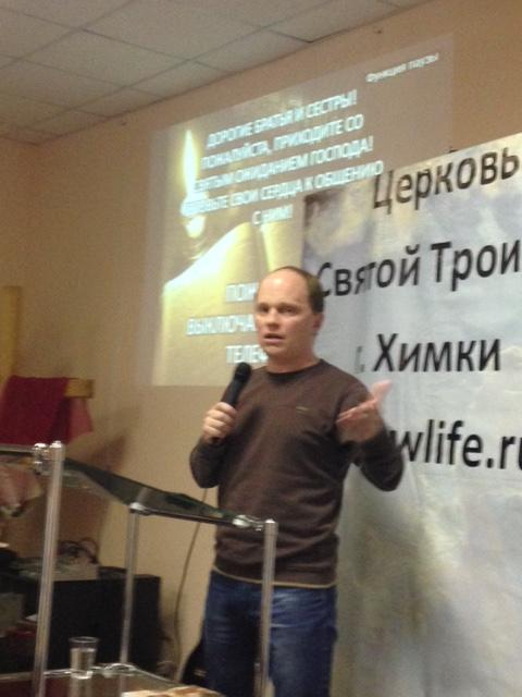 Пастор Саша (Клин)