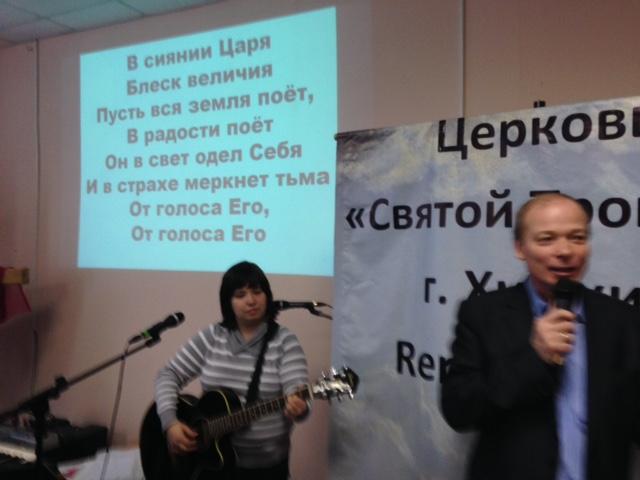 Пастор Сергей и сестра Лена